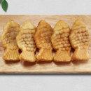 우리밀로 만든 통팥붕어빵 2봉/옛날붕어빵 간식 빵