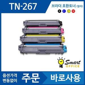 브라더호환 TN 267 빨강 HL L3210 L3230 TN267 TN-267