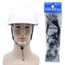 안전모 턱끈 패션턱끈 교체용 원터치 길이조절 네이비