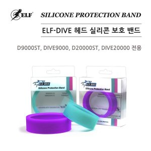 ELF-DIVE 헤드 실리콘 보호캡 9000 20000 3500 호환