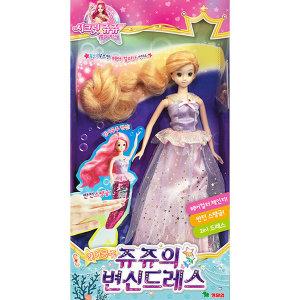 별의여신 인어공주 쥬쥬의 변신드레스 시크릿쥬쥬