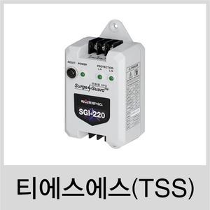 SGI-220 / 단상 2선식 AC 전원용 서지보호기