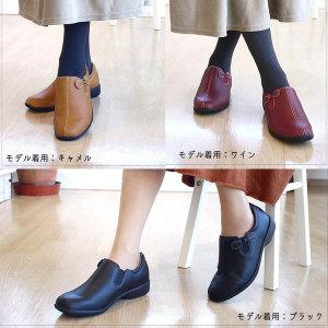일본신발 팬지 데일리 슈즈 컴포트화 발이편한 신발
