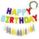 생일파티세트HC_쁘띠(마카롱) / 생일상차림 홈파티