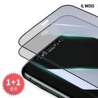일우 아이폰 전기종 5D풀커버 강화유리 액정보호필름