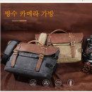 방수 캔버스 소가죽 숄더백 캐논 카메라가방 크로스백
