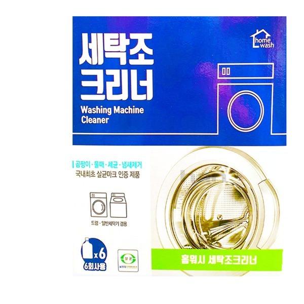 홈워시 세탁조 청소 크리너 530ML X 6팩
