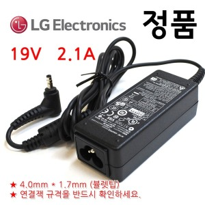 LG 울트라PC 15U470 LG15U47 정품 아답터 충전기