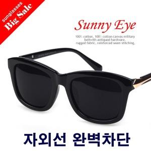 신상/미러/보잉/스포츠/고글/편광/선글라스/남자/여자