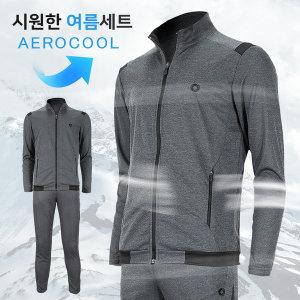 세트 얇은소제로케인s 남자 츄리닝세트 헬스복 체육복