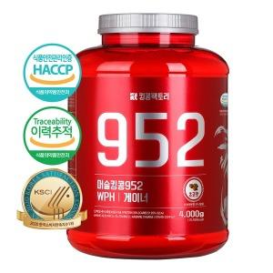 머슬킹콩 952 WPH 게이너 벌크업 보충제 체중증가