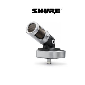 Shure Motiv MV88 iOS Microphone 슈어 마이크