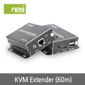 NEXI HDMI KVM 리피터 송수신기 세트 거리연장 NX960