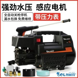 차량용세척기 고압 세차기 가정용 220v세차기 펌프