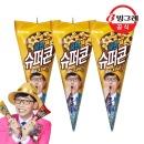 빙그레 슈퍼콘 바닐라 24개입 /유산슬