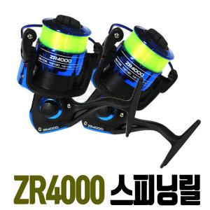 ZRZ 릴 4000번 원투 낚시 줄포함 묶음추 어린이 채비