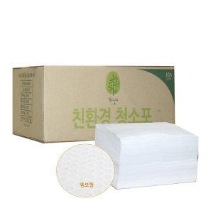 청소포 엠보형70g 180매/건습식 동시사용 두꺼운엠보