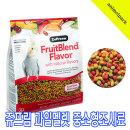 쥬프림 과일펠렛 중소형조사료 과일새사료 앵무새사료