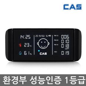 카스 미세먼지 측정기 공기질 측정기 온습도계 FM-322