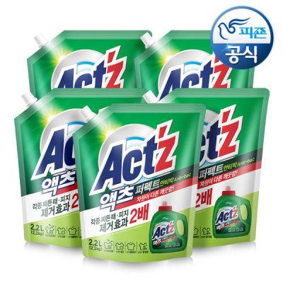 [액츠] 액체세제 퍼펙트 안티박 2.2L 4개 +1개