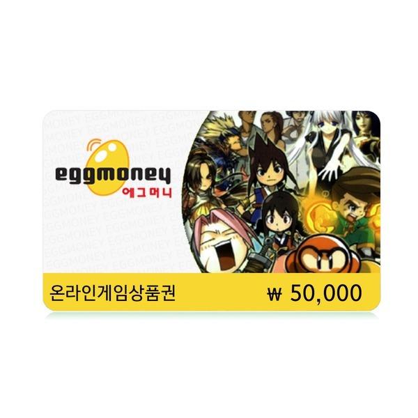 (카드가능)(에그머니) 온라인게임상품권 5만원
