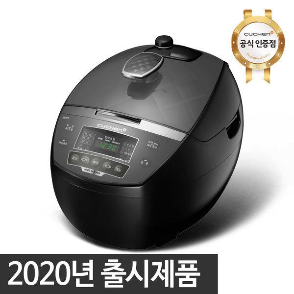 6인용 IH전기압력밥솥 CJH-HA0632SK