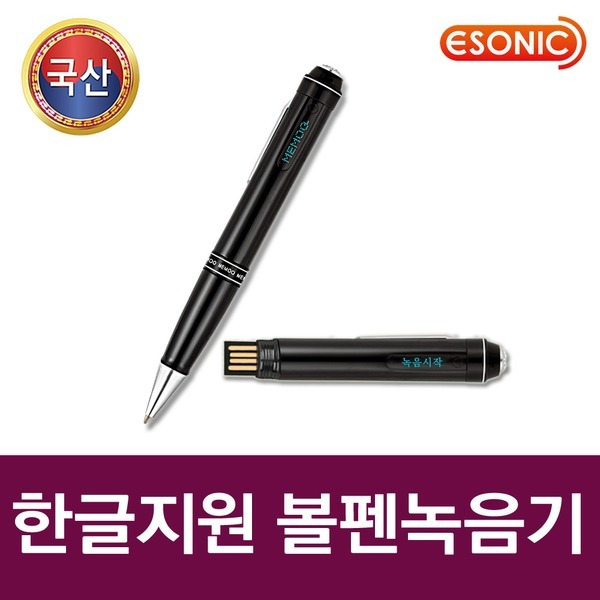국산정품 PCM-009(16GB)볼펜녹취기/강의회의/계약자료