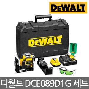 디월트/DCE089D1G/그린 레이저 레벨기/수직수평/세트