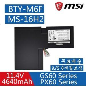 MSI GS60 노트북 배터리 2PL 6QE 6QC MS-16H2 BTY-M6F