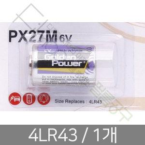 GP 4LR43 알카라인 건전지 6V / Golden Power PX27