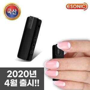 국산 초소형 녹음기 MR-120 8GB 이어폰 재생 소리감지