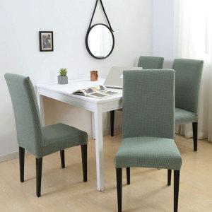 초간편 고탄성 식탁 의자 커버 리폼 천갈이 등커버