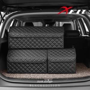 올뉴 블랙에디션 트렁크정리함 S/M/L 자동차수납함