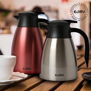 에지리 멀티팟 1.5L / 보온 보냉 주전자 커피포트