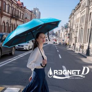 레그넷 신형 거꾸로 우산 D시리즈 친환경 소재