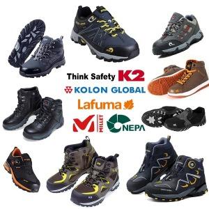 네파 K2 밀레 라푸마 코오롱 안전화 작업화 당일발송