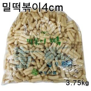 밀떡볶이 40MM 3.75kg/밀떡볶이 밀떡 쌀떡볶이 떡볶이