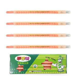 투명이 연주황색 색연필 1타 살색 색연필