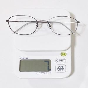 7g 다각형 베타 티타늄 안경테 블루라이트 차단 안경