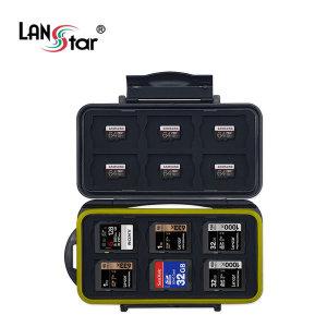 LANstar SD/Micro SD 메모리카드 보관 하드 케이스