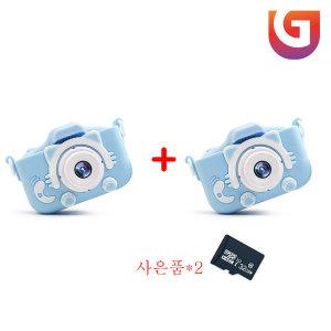 넥스 x5s 2000만화소 고양이발  미니카메라 -블루+블루