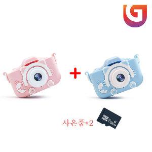 넥스 x5s 2000만화소 고양이발  미니카메라 -블루+핑크