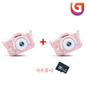 넥스 x5s 2000만화소 고양이발  미니카메라 -핑크+핑크
