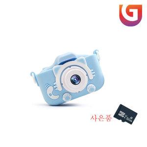 넥스 x5s 2000만화소 고양이발  미니카메라 -블루