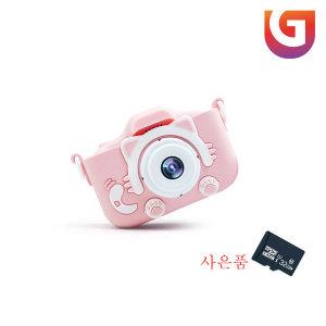 넥스 x5s 2000만화소 고양이발  미니카메라 -핑크