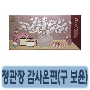 정관장 다보록 감사온편(홍삼톤+홍삼정환) /포장가능