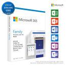 마이크로소프트 365 Family M365 오피스 FPP 신제품