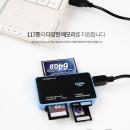 코시 117종 메모리지원 블루패널 카드리더기 CR2019