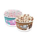구슬아이스크림 텐더초코 9개 + 스윗멜로우 9개 (18개)