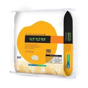 안성농협_안성쌀_10KG 포